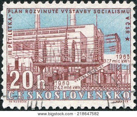 CZECHOSLOVAKIA - CIRCA 1960: A stamp printed in the Czechoslovakia shows the Power station Hodonin circa 1960