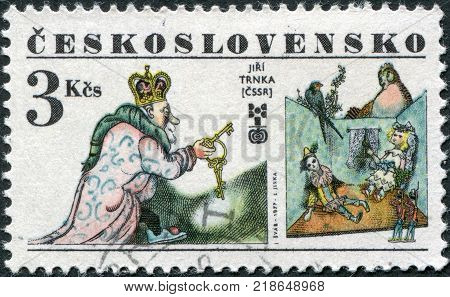 CZECHOSLOVAKIA - CIRCA 1977: A stamp printed in the Czechoslovakia represented Prize-winning designs 6th biennial exhibition of illustrations for childrens books