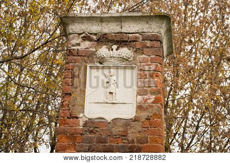 Shurovo (Kolomna) Moscow Region. Landmark On Border Of Moscow And Ryazan Provinces. Emblem Of Arms Of Ryazan Province Close Up.