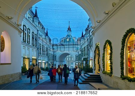 Moscow Russia - December 16 2017: New year and Christmas lighting decoration of the Tretyakov passage.