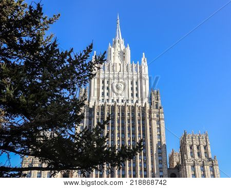 Ministry of Foreign Affairs of Russian Federation against the blue sky