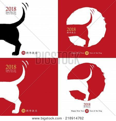 2018 Chinese New Year of the Dog, set vector card design. Hand drawn dog icon wagging its tail with the wish of a happy new year, zodiac symbol