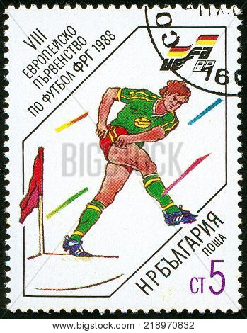 UKRAINE - circa 2017: A postage stamp printed in Bulgaria shows Corner Series European Football Championship circa 1988