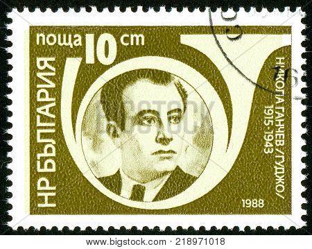 UKRAINE - circa 2017: A postage stamp printed in Bulgaria shows Nikola Gantschev Gudscho Series Personality circa 1988