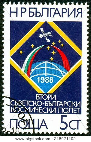 UKRAINE - circa 2017: A postage stamp printed in Bulgaria shows 2nd Joint USSR- Bulgaria Space Flight Series 2nd Joint Bulgaria-Soviet Union Space Flight circa 1988
