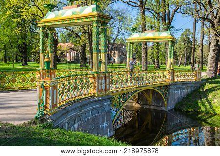 SAINT- PETERSBURG, RUSSIA - MAY 08, 2016: Bridge across canal in Alexander's park in Tsarskoe Selo (Pushkin) Saint Petersburg Russia