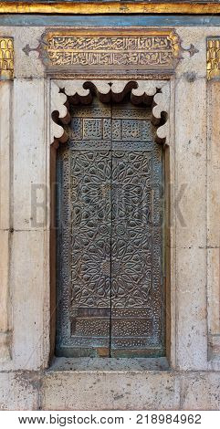 Bronze-plate ornate door of minbar (platform) of the Sultan Hasan public mosque, Cairo, Egypt