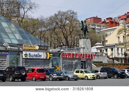 Vladivostok, Russia - April  28, 2019: Sculpture Of Vladimir Ilyich Ulyanov Lenin On City Square Bef