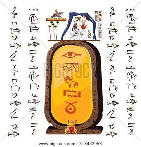 Ancient Egypt Clay Or Stone Plate Cartoon Vector With Hieroglyphs And Egyptian Culture Religious Sym
