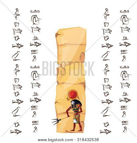 Ancient Egypt Papyrus Part Or Stone Column With Sacred Falcon Headed God Cartoon Vector Illustration