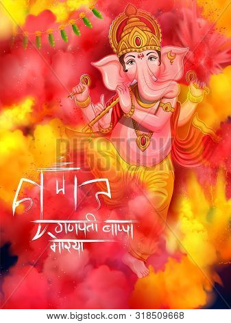 Illustration Of Lord Ganesha Religious Background For Ganesh Chaturthi Festival Of India With Messag