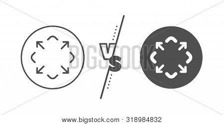 Full Screen Symbol. Versus Concept. Maximize Arrow Line Icon. Maximise Navigation Sign. Line Vs Clas