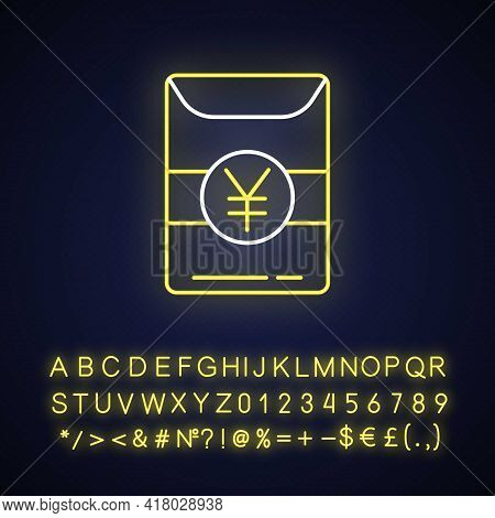 Hong Bao Neon Light Icon. Ancient Chinese Tradition Of Gifting Money. Lunar New Year Celebration. Ou