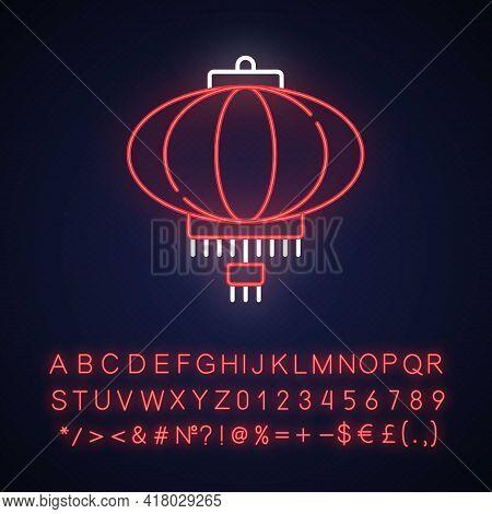 Chinese Lantern Neon Light Icon. Traditional Asian Lantern. Lunar New Year Celebration Attribute. Ou