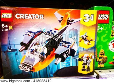 Lego Creator Cybertron 31111 For Sale In The Hypermarket On 11.04. 2021 In Russia, Kazan, St. Pavlyu