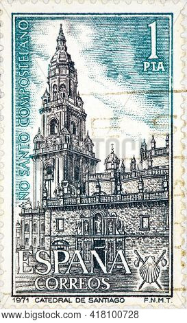 Spain, Circa 1971: Stamp Printed In Spain Shows Facade Of Cathedral Of Santiago De Compostela In Gal