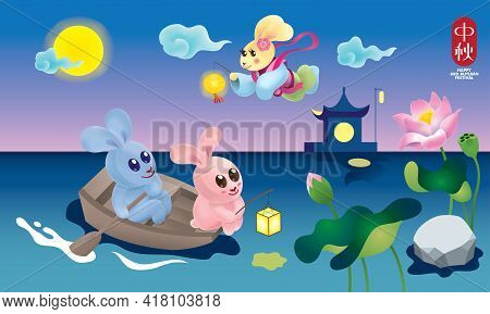 Cute Rabbits Rowing Boat On A Calm Lake, With A Flying Rabbit Goddess. Chinese Word Means Happy Mid