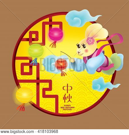 A Flying Rabbit Goddess, With A Circular Background. Chinese Word Means Happy Mid Autumn Festival.