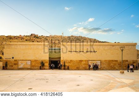 March 23, 2019: Petra Visitor Center Located On The Edge Of The Town Of Wadi Musa, Jordan. It Is Ope
