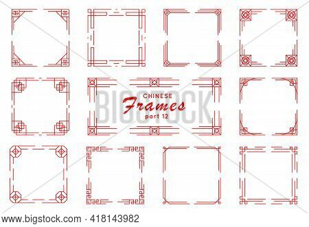 Asian Frame, Border, Knot For New Year Ornament. Vector Set Of Oriental Art For Chinese Design. Japa