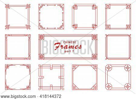 Asian Frame Set In Vintage Style On White Background. Traditional Chinese Ornaments For Your Design.
