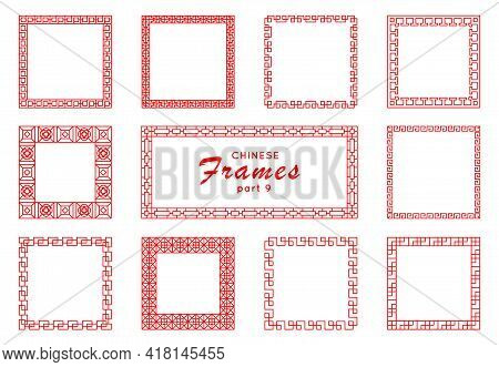 Chinese Square Frame Set In Vintage Style On White Background. Vector Red Japanese Pattern. Traditio