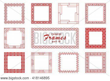 Vector Chinese Square Frame Set In Vintage Style On White Background. Red Japanese Pattern. Traditio