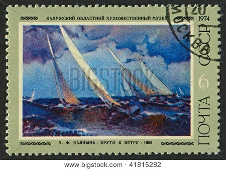 USSR - CIRCA 1974: A stamp printed in USSR shows painting