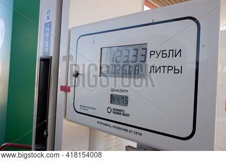Arkhangelsk Russia 04-20-2021. Fueling Machine Table With The Number Of Liters Of Gasoline And The P