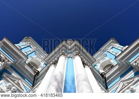 Orthodox Churches In Russia. Smolny Cathedral In St. Petersburg. Architectural Details And Cornices