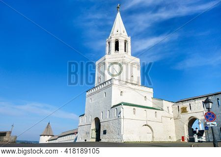 Spasskaya Tower Of Kazan Kremlin. Former Bell-tower, Now It's Main Entrance To Historical Complex. A