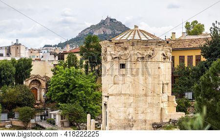 Tower Of Winds Or Aerides In Roman Agora, Athens, Greece. It Is Landmark Of Athens. Scenic View Of A