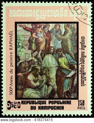 Moscow, Russia - April 25, 2021: Stamp Printed In Cambodia, Shows School At Athens, Details (telange