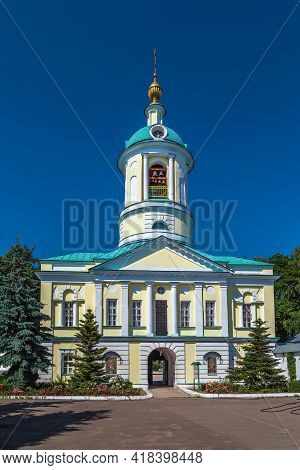Gate Church In St. Catherine Monastery In Visnoye, Moscow, Russia
