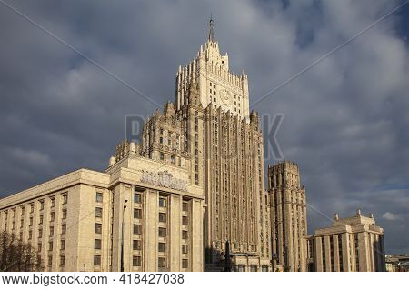 The Building Of The Ministry Of Foreign Affairs Of The Russian Federation.