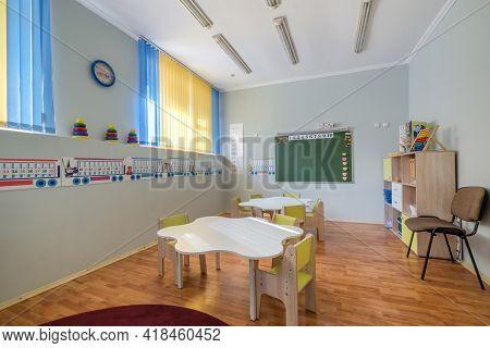 Minsk, Belarus - January, 2020: Interior Of Class Of Children's Development