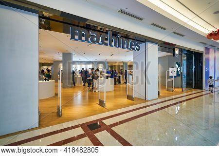 KUALA LUMPUR, MALAYSIA - CIRCA JANUARY, 2020: Machines Suria KLCC storefront in Kuala Lumpur. Machines is the largest Apple Premium Reseller in Malaysia.