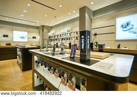 KUALA LUMPUR, MALAYSIA - CIRCA JANUARY, 2020: interior shot of Samsung Store at Suria KLCC shopping mall in Kuala Lumpur.