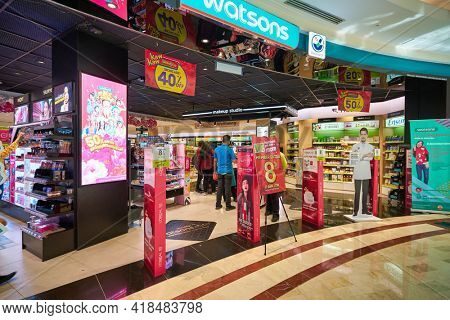 KUALA LUMPUR, MALAYSIA - CIRCA JANUARY, 2020: entrance to Watson  store in Suria KLCC shopping mall in Kuala Lumpur.