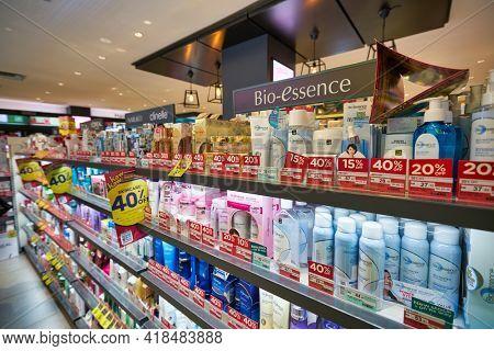 KUALA LUMPUR, MALAYSIA - CIRCA JANUARY, 2020: interior shot of Watson  store in Suria KLCC shopping mall in Kuala Lumpur.