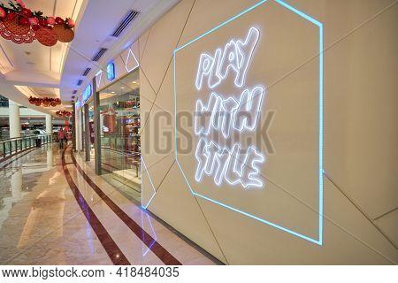 KUALA LUMPUR, MALAYSIA - CIRCA JANUARY, 2020: AW Lab storefront in Suria KLCC shopping mall in Kuala Lumpur.