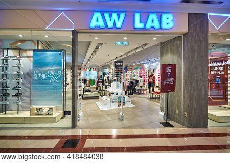 KUALA LUMPUR, MALAYSIA - CIRCA JANUARY, 2020: entrance to AW Lab store in Suria KLCC shopping mall in Kuala Lumpur.