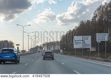 Interstate Highway Ufa - Kazan M7, Russia - Apr 23th 2021. Entrance From The Federal Highway M7 To T