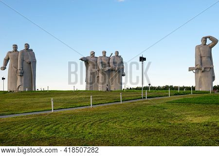 Nelidovo Village, Volokolamsk District, Moscow Region - August 20, 2020: Memorial To \