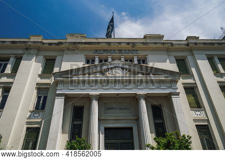 Thessaloniki, Greece - April 26 2021: Day View Of Neoclassical Monument Of Branch Of Alpha Bank Gree