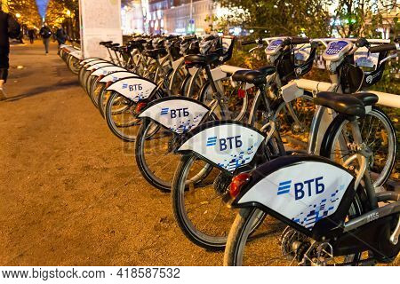 Moscow. Russia. Autumn 2019. A Range Of Rental Bicycles. Rental Bicycles On One Of The Boulevards In