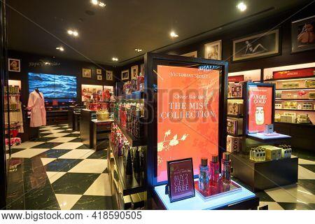 KUALA LUMPUR, MALAYSIA - CIRCA JANUARY, 2020: interior shot of Victoria's Secret store at Nu Sentral shopping mall in Kuala Lumpur.
