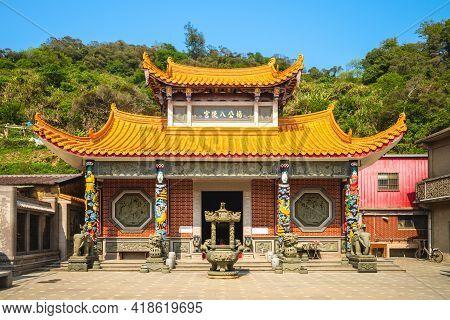 Yang Gong Ba Shi Temple In Beigan, Matsu, Taiwan. Translation: Yang Gong Ba Shi Temple, The Name Of