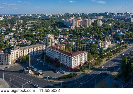 Chisinau, Moldova, August 2020: Academy of science office building in the center of capital city, drone aerial view
