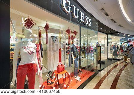 KUALA LUMPUR, MALAYSIA - CIRCA JANUARY, 2020: Guess storefront in Suria KLCC shopping mall in Kuala Lumpur.